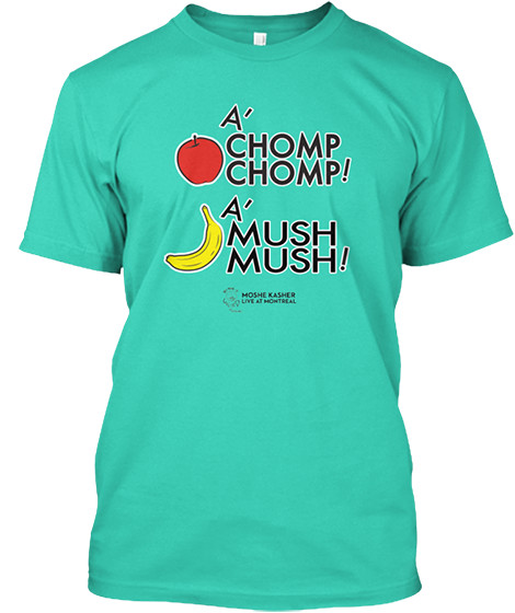 Chomp Chomp Shirt